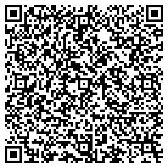 QR-код с контактной информацией организации Частное предприятие Компания «Армакон»