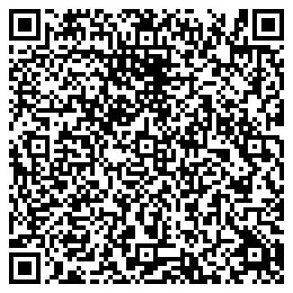 QR-код с контактной информацией организации ReeStroi