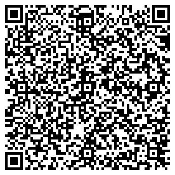 QR-код с контактной информацией организации ЧП КСП