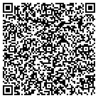 QR-код с контактной информацией организации Электроконсалтинг