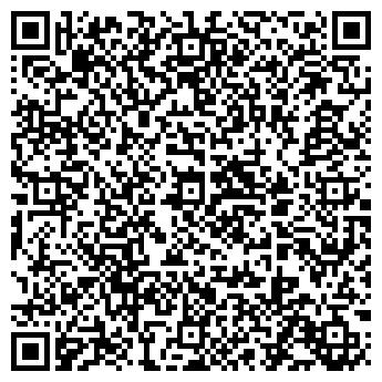 """QR-код с контактной информацией организации Компания """"Komfortis"""""""