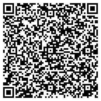 QR-код с контактной информацией организации ЧП Цветков