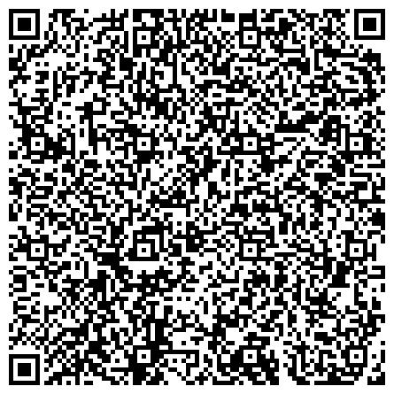 QR-код с контактной информацией организации ЦЕНТР ЛИЦЕНЗИРОВАНИЯ СТРОИТЕЛЬНОЙ ДЕЯТЕЛЬНОСТИ И ГОСУДАРСТВЕННОЙ ВНЕВЕДОМСТВЕННОЙ ЭКСПЕРТИЗЫ ПРОЕКТОВ ОБЛАСТИ