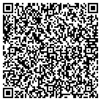 QR-код с контактной информацией организации СПД Хижняк В.Н.