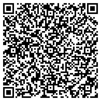 """QR-код с контактной информацией организации Общество с ограниченной ответственностью ООО """"Чила"""""""