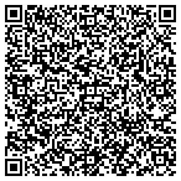 QR-код с контактной информацией организации ООО «Компания «Олчеми»
