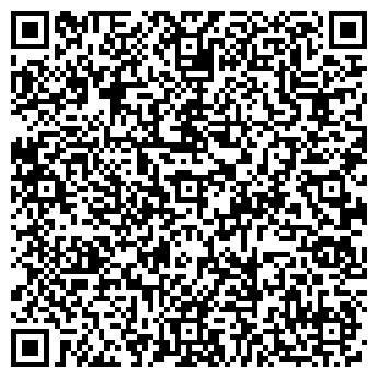 """QR-код с контактной информацией организации OOO """"GRANADA"""""""