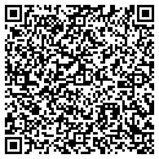 QR-код с контактной информацией организации Укр Грунт