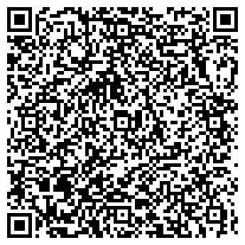 """QR-код с контактной информацией организации Общество с ограниченной ответственностью ООО """"АБВ Сервис"""""""