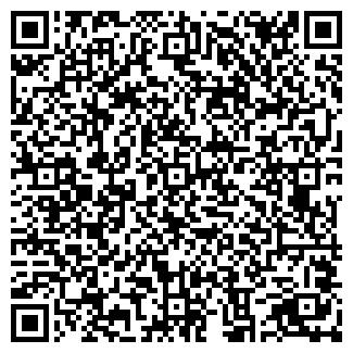 QR-код с контактной информацией организации Комфорт-люкс ЧП