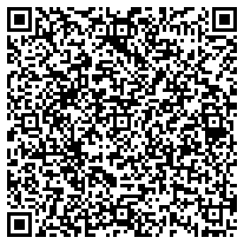 QR-код с контактной информацией организации КОНСУЛЬТАНТЪ-СЕРВИС ЮФ, ООО