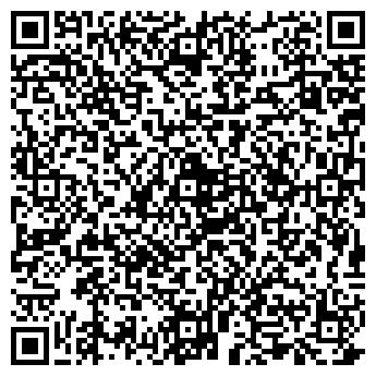 QR-код с контактной информацией организации До-Строй