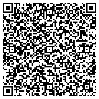 """QR-код с контактной информацией организации ООО """"Донбас бур."""""""