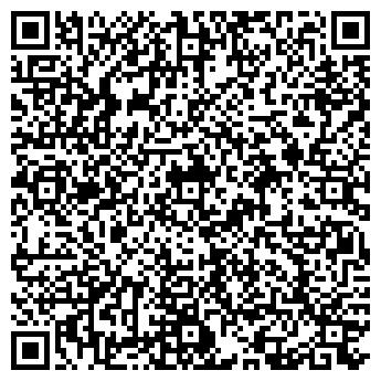 QR-код с контактной информацией организации Альянс Волтек