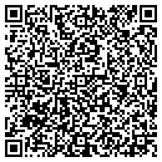 QR-код с контактной информацией организации Общество с ограниченной ответственностью «L-Stone»