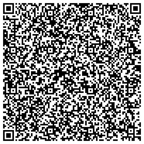 """QR-код с контактной информацией организации Частное предприятие ЧП """"СП-МАКС-2006"""" реализует топки каминные,котлы твердотопливные,печи-каменки,электрокотлы,булерьяны"""