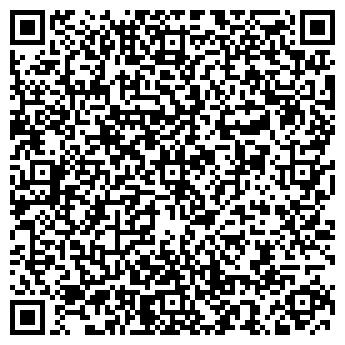 QR-код с контактной информацией организации Общество с ограниченной ответственностью Smelakamin