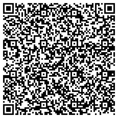 QR-код с контактной информацией организации Частное предприятие ЧП «Альянс Строй-Груп»