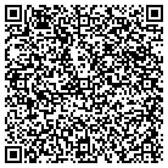QR-код с контактной информацией организации ЧП «Бирюков», Частное предприятие