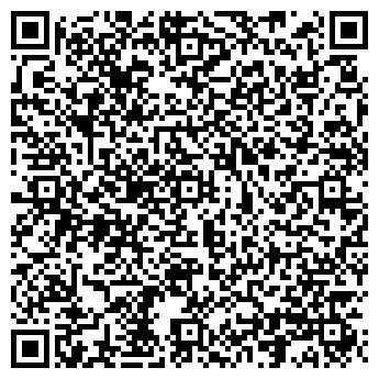 QR-код с контактной информацией организации Степанюк, СПД