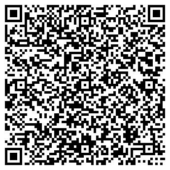 QR-код с контактной информацией организации ENGO