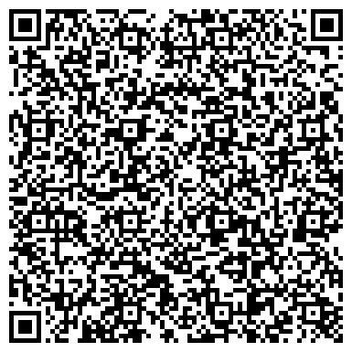 QR-код с контактной информацией организации Гранд Престиж Плюс, ООО