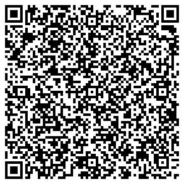 QR-код с контактной информацией организации WellTech (ВелТеч), ООО