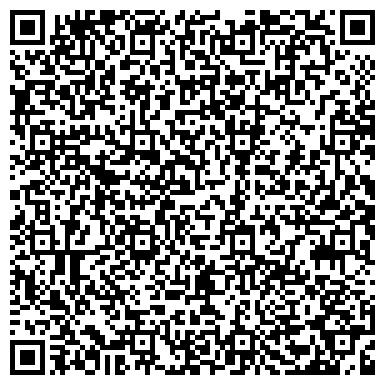QR-код с контактной информацией организации Плитка-строй, ЧП