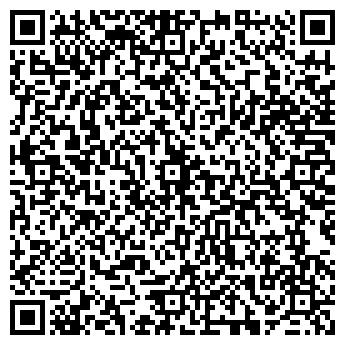 QR-код с контактной информацией организации Ваши двери, ООО