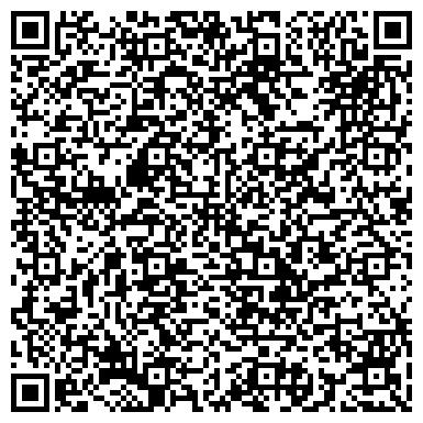 QR-код с контактной информацией организации MarbleSky (Мраморная мастерская), ЧП