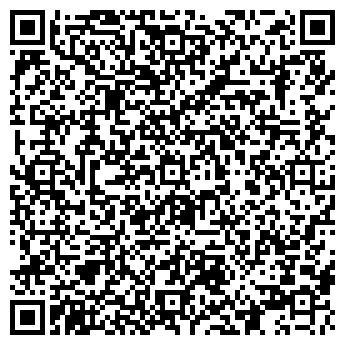 QR-код с контактной информацией организации Риал Солюшнз, ООО