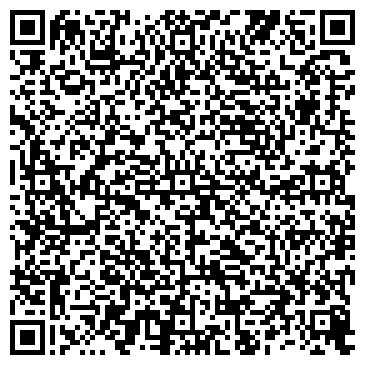 QR-код с контактной информацией организации Профисегмент, ООО