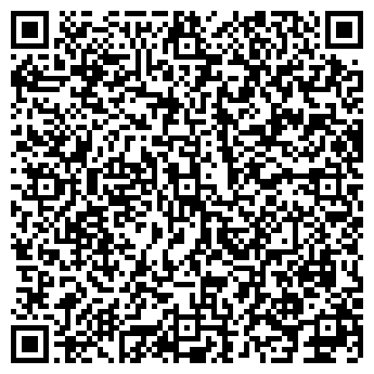 QR-код с контактной информацией организации Гранд, ЧП