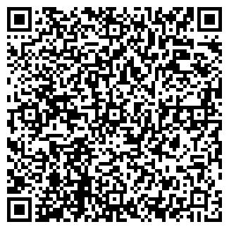 QR-код с контактной информацией организации Акада, ЧП