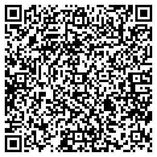 QR-код с контактной информацией организации Крепость, ЧП