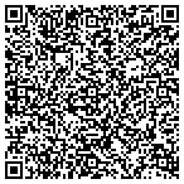QR-код с контактной информацией организации Тандем-СК, ООО