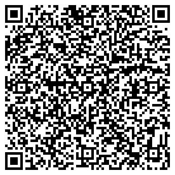 QR-код с контактной информацией организации Алфем, ООО