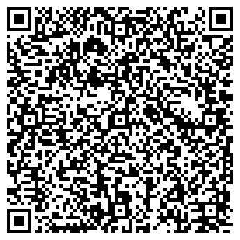 QR-код с контактной информацией организации VA plus (ВиЭй плюс)