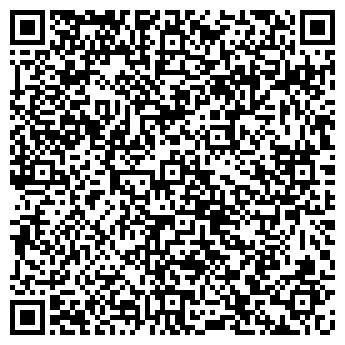 QR-код с контактной информацией организации Мрамор-камин, ЧП