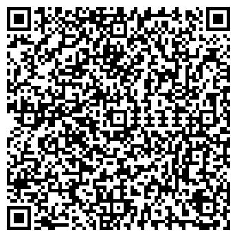QR-код с контактной информацией организации Стелля, ООО
