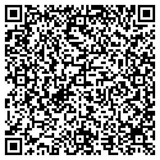 QR-код с контактной информацией организации Пан-Хаус, ООО