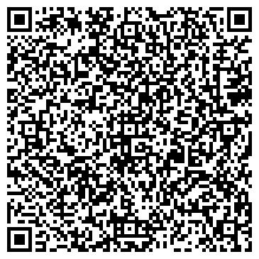 QR-код с контактной информацией организации Холди, ООО