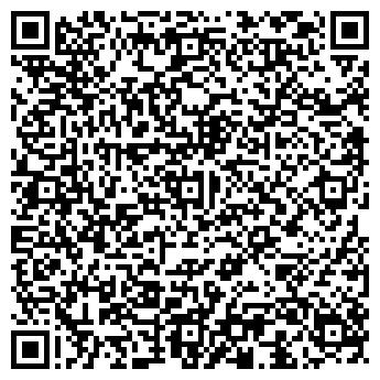 QR-код с контактной информацией организации Вигор, ООО