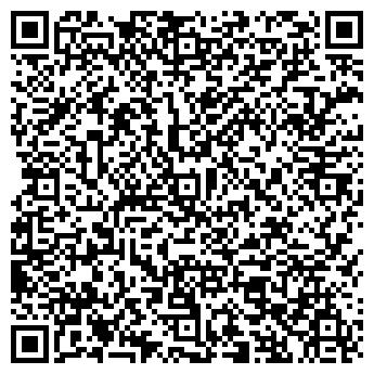 QR-код с контактной информацией организации ЭкосДом, ООО