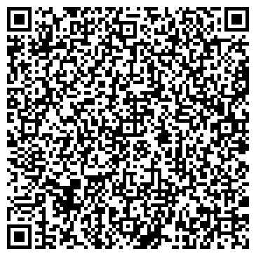 QR-код с контактной информацией организации Рост, ПМП