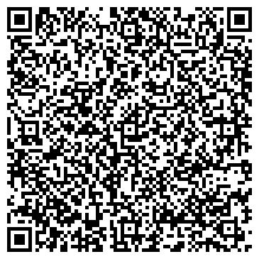QR-код с контактной информацией организации Общество с ограниченной ответственностью V.I.P. - Бюро