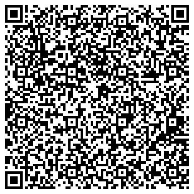 QR-код с контактной информацией организации Сетар Инвест Менеджмент, ООО