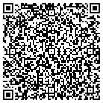 QR-код с контактной информацией организации ВудСтрой, ООО