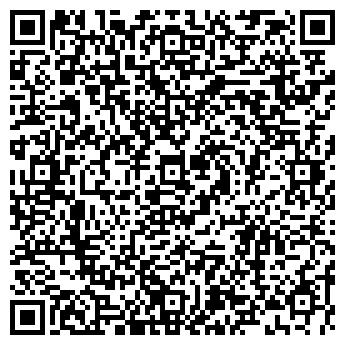 """QR-код с контактной информацией организации Общество с ограниченной ответственностью ООО """"АЛЬФАКОМБУД"""""""