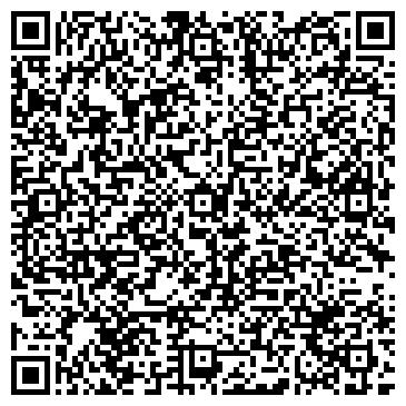 QR-код с контактной информацией организации Всеслав, ООО